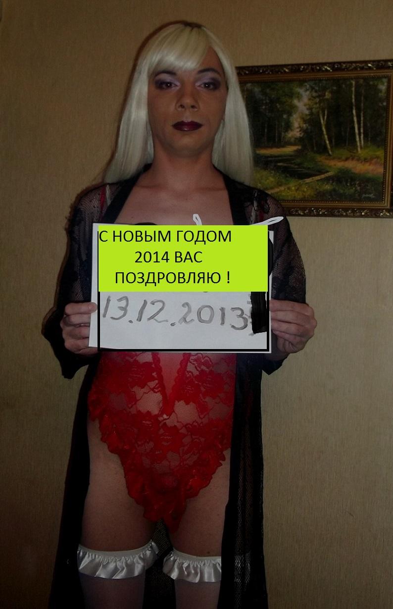 gde-v-habarovske-snyat-prostitutku