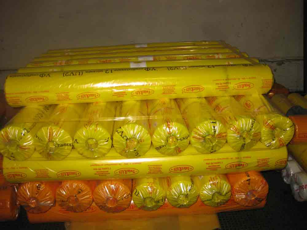 Пленка для теплиц цены в ю сахалинске