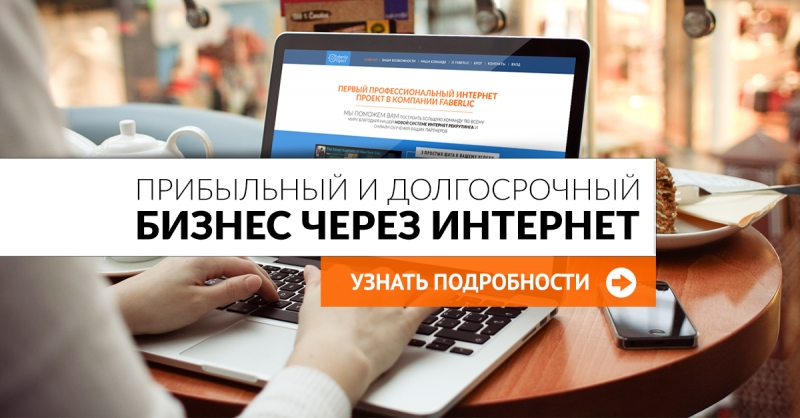 Реально ли заработать в интернете на наборе текстов в интернете