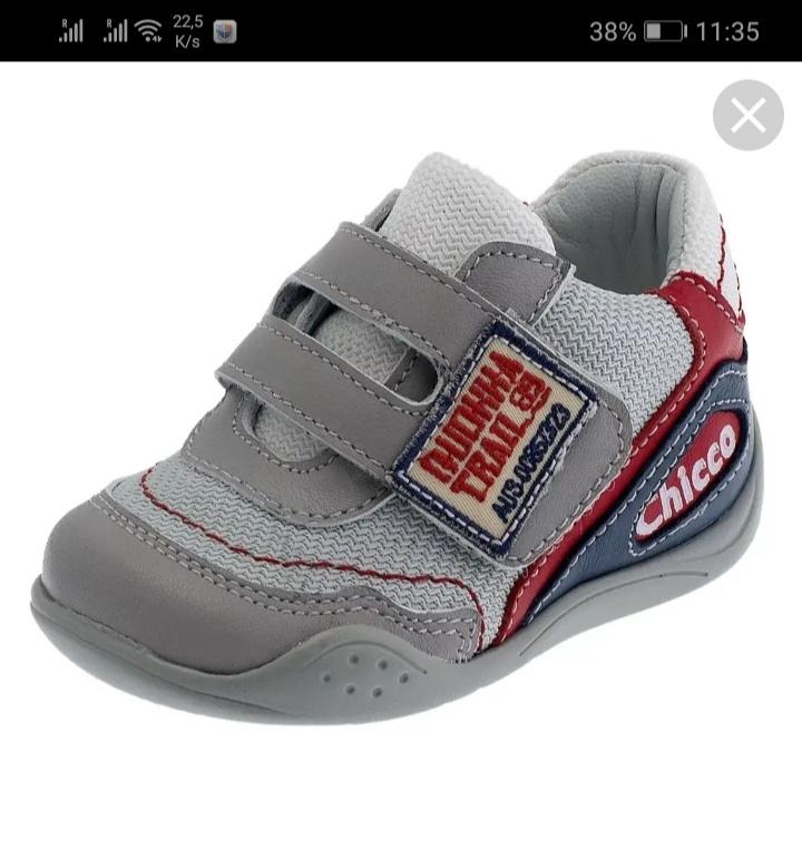 Детская обувь Chicco оптом