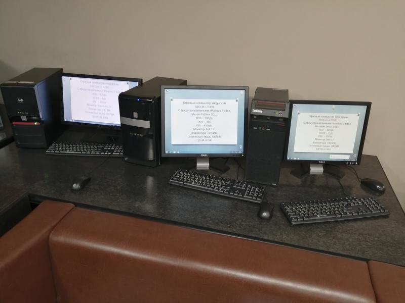 Компьютер под ключ